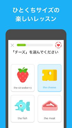 Duolingo   英語を無料で学ぼうのおすすめ画像2