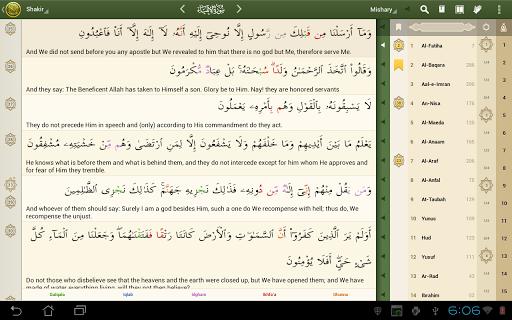 iQuran Lite screenshot 7