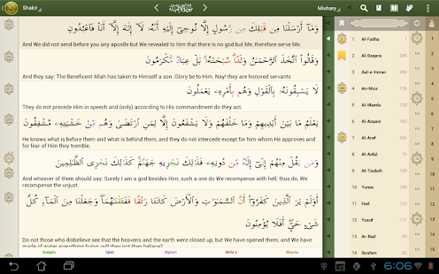 iQuran Lite Screenshot