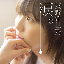 Isekai Shokudou ED – Kiyono Yasuno – Namida