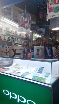 Indo Electronics & Mobile Centre photo 1