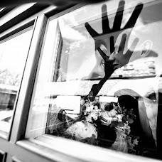 Свадебный фотограф Виктория Маслова (bioskis). Фотография от 03.05.2017