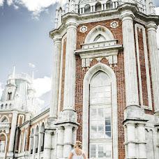 Wedding photographer Natalya Ponomarenko (photochupa). Photo of 08.08.2018