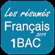 Français 1BAC (app)