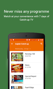 YuppTV - LiveTV Movies Shows Screenshot