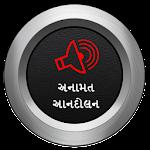 Anamat andolan Icon