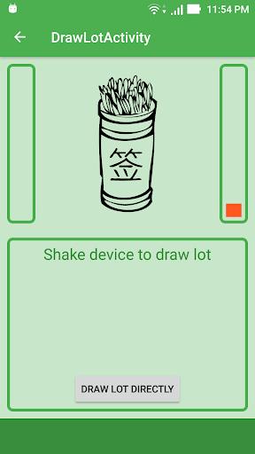 GuanYin 100 Divinations 1.4 screenshots 9