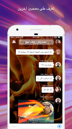 Download Amino Rocket League Arabic روكيت ليج on PC & Mac with