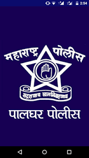 Palghar Police- screenshot thumbnail