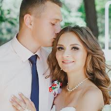 Wedding photographer Irina Kitay (irinakitay). Photo of 27.09.2018