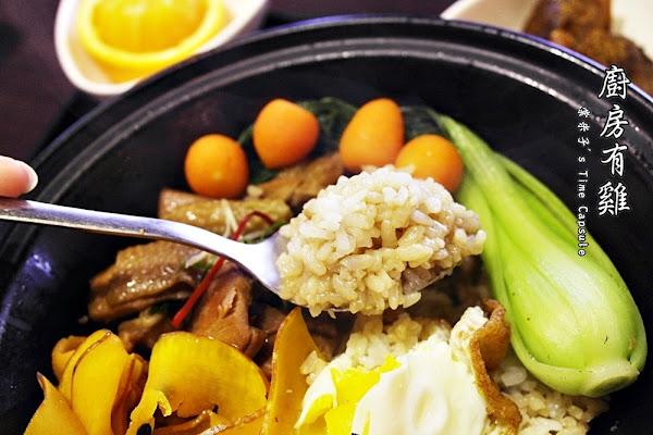 廚房有雞(中華總店)-個人獨享鍋物!不到300元的一鍋3吃花雕黃金雞腿鍋套餐!!