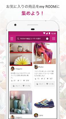 ROOM すきなモノが見つかる楽天のショッピングアプリのおすすめ画像3