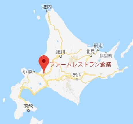 地図:ファームレストラン食祭