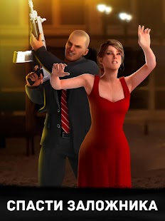 Sniper 3D Assassin: игры стрелялки бесплатно Screenshot