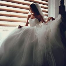 Wedding photographer Sergey Vinnikov (VinSerEv). Photo of 16.05.2018