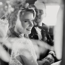 Wedding photographer Joey Rudd (joeyrudd). Photo of 30.11.2018