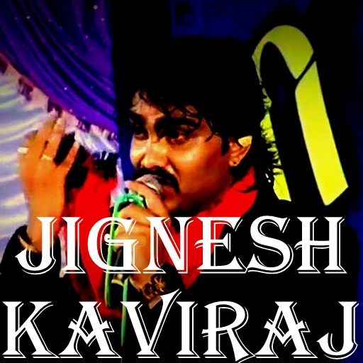Jignesh Kaviraj Songs