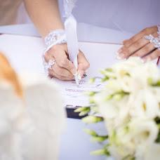 Wedding photographer Yuliya Novikova (yuNo). Photo of 27.04.2015
