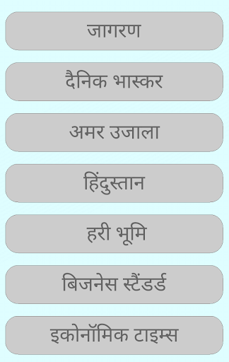 Hindi News-India हिंदी समाचार