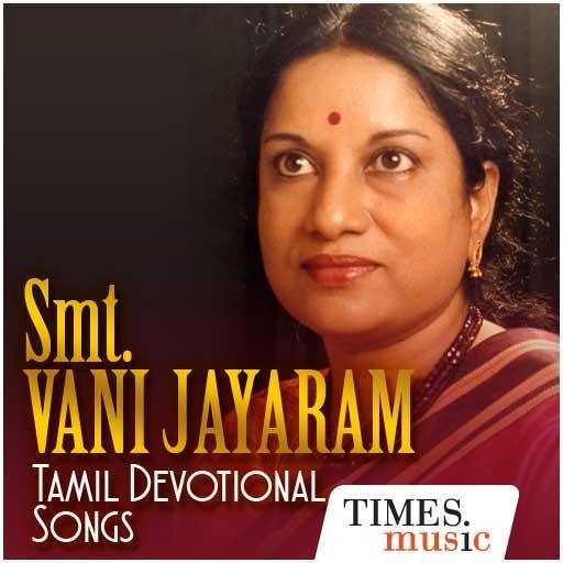 Vani Jairam Bhakti Songs - Apps on Google Play