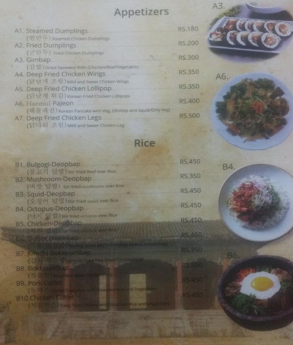 Hi Seoul menu 1