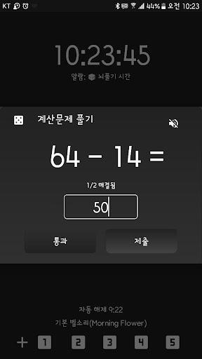 Download Speaking Alarm Clock Hourly Timer Water Interval Free For Android Speaking Alarm Clock Hourly Timer Water Interval Apk Download Steprimo Com