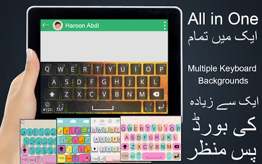 Latest Urdu Keyboard - Roman English to Urdu words screenshot 14