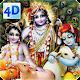 4D Krishna Vrindavan Live Wallpaper Download on Windows