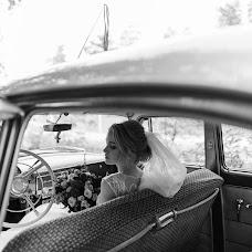 Wedding photographer Anastasiya Kachurina (Kachurina). Photo of 17.08.2018