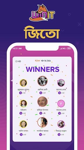 WiNiT modavailable screenshots 3