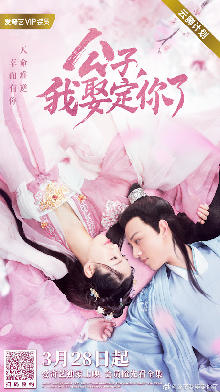 Honey, Don't Run Away China Web Drama