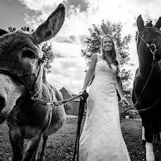 Hochzeitsfotograf David Hallwas (hallwas). Foto vom 12.03.2018
