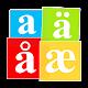 Multiling O Keyboard + emoji for PC