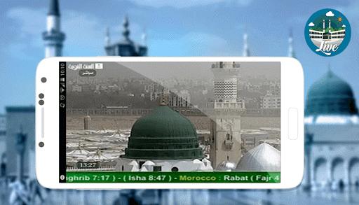 Makkah & Madina Live Streaming 1.3 screenshots 7