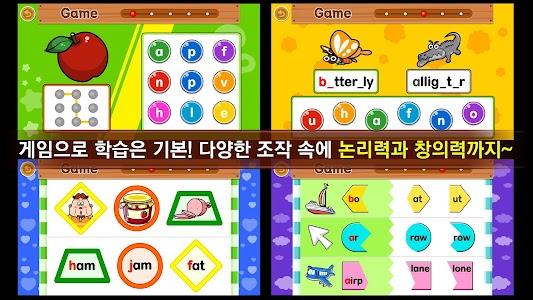 리틀체스유아영어 screenshot 3
