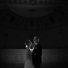 Hochzeitsfotograf Astrid Flohr (AstridFlohr). Foto vom 05.04.2019