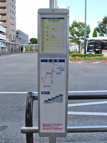 大阪バス 久宝寺出戸線 久宝寺駅バス停 その3