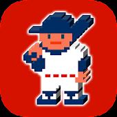 Atlanta Baseball STREAM