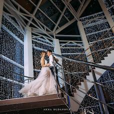 Wedding photographer Anna Rudanova (rudanovaanna). Photo of 14.09.2018