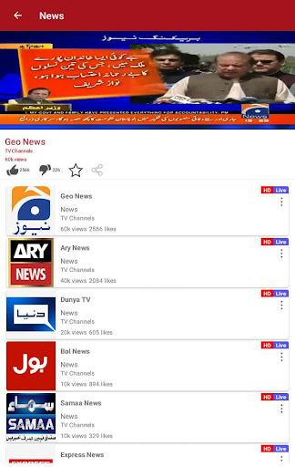 iTel TV - Watch Everything anywhere 1.09942 screenshots 20