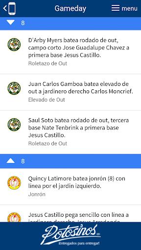 LMP 9.5.0 screenshots 4