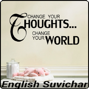 English Suvichar Android Apps On Google Play