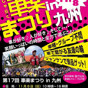 N-ONE  powered by HIROSHI 黄色のカスタム事例画像 ひろし。さんの2020年10月11日13:38の投稿