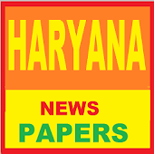 Haryana Daily NewsHunt Papers!