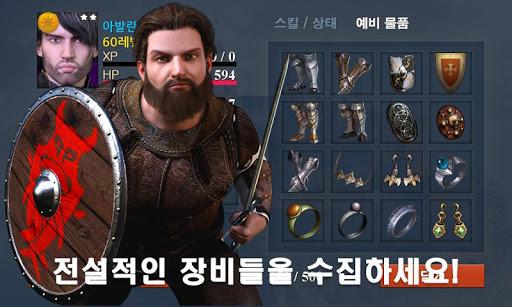 ud37cuc990 ud788uc5b4ub85cuc988 - ub9e4uce58 3 RPG screenshots 3