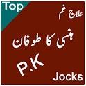 urdu jocks icon