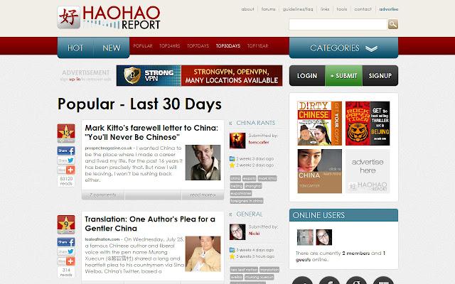 Hao Hao Report Bookmarklet
