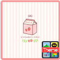 strawberry milk 카카오톡 테마 icon