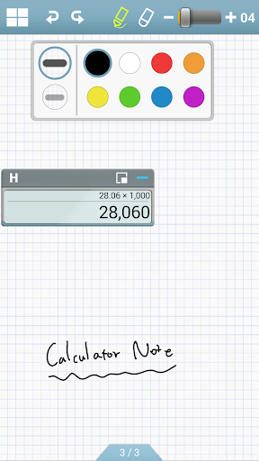 Calculator Note (Quick Memo) screenshot 2