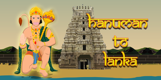 Hanuman To Lanka Adventure